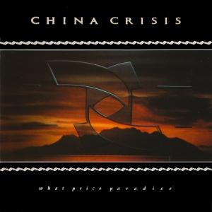 china price