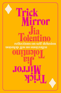 trick mirror-001