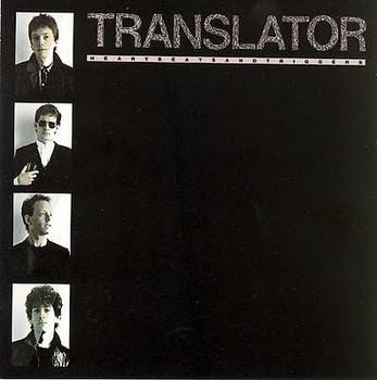 translator trigger